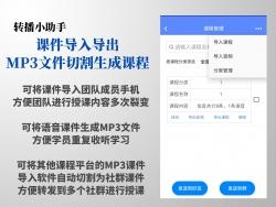 免费进群宝:微信社群营销书单