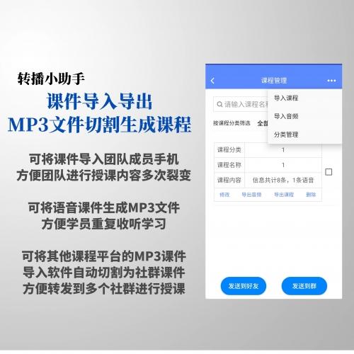微信群直播微信群直播小助手免费微信群怎么直播
